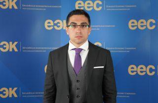 Նարեկ Հովակիմյանը նշանակվել է ԵԱՏՀ ներքին շուկաների գործունեության վարչության փոխտնօրեն