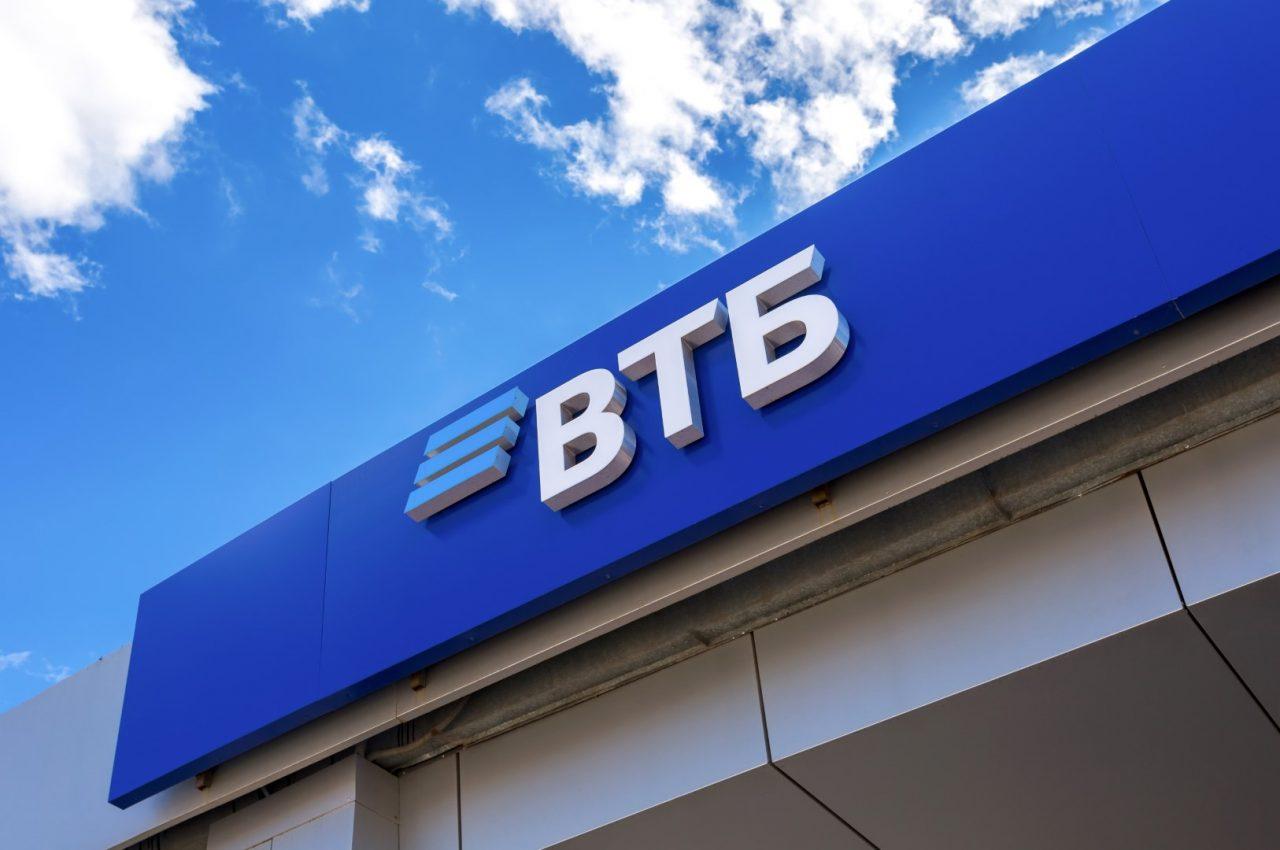 ՎՏԲ-Հայաստան Բանկը մասնակցել է Հայկական գործարար համաժողով 2021-ին