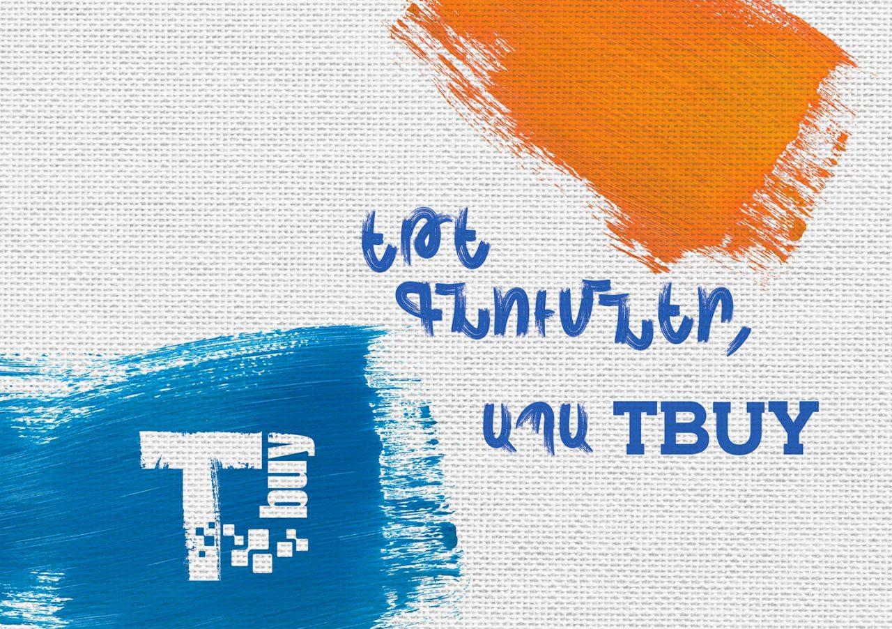 Tbuy.am – գործարկվել է Հայաստանի ամենամեծ առցանց առևտրի հարթակը
