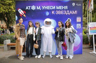 Երևանում ացկացվեց Look around գիտության փառատոնը՝ տարվա խոշորագույն կրթական միջոցառումը