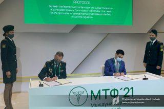 ՀՀ ՊԵԿ նախագահը և Ռուսաստանի դաշնային մաքսային ծառայության ղեկավարի պաշտոնակատարն արձանագրություն են ստորագրել