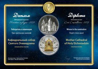 ՀՀ կենտրոնական բանկի թողարկած 2 հուշադրամներ արժանացել են միջազգային մրցանակների