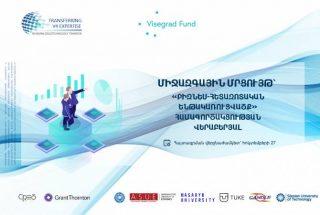 ՀՊՏՀ-ն կազմակերպում է «Բիզնես-գիտություն» կապի ամրապնդմանն ուղղված մրցույթ