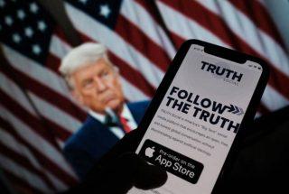 Դոնալդ Թրամփն ազդարարել է TRUTH Social սեփական սոցցանցի գործարկման մասին