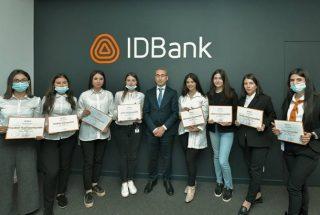 Ուսանողից՝ աշխատակից․ IDBank-ն ամփոփում է IDream հերթական ծրագիրն ու հայտարարում հաջորդ փուլի մեկնարկը