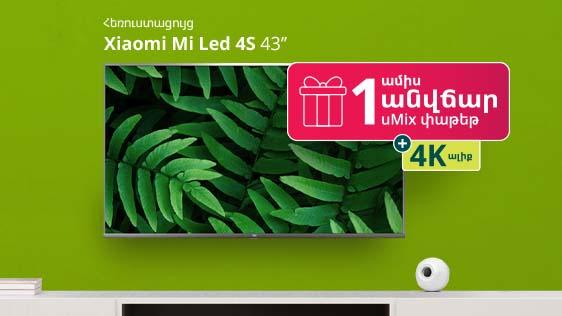 Միայն Ucom-ում. Հեռուստացույցներ՝ 10% զեղչով +1 ամիս անվճար uMix փաթեթ + 4K ալիք