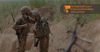 Զինծառայողների ապահովագրության հիմնադրամի շահառուների քանակի հաշվետվություն՝ հոկտեմբերի 11-ի դրությամբ