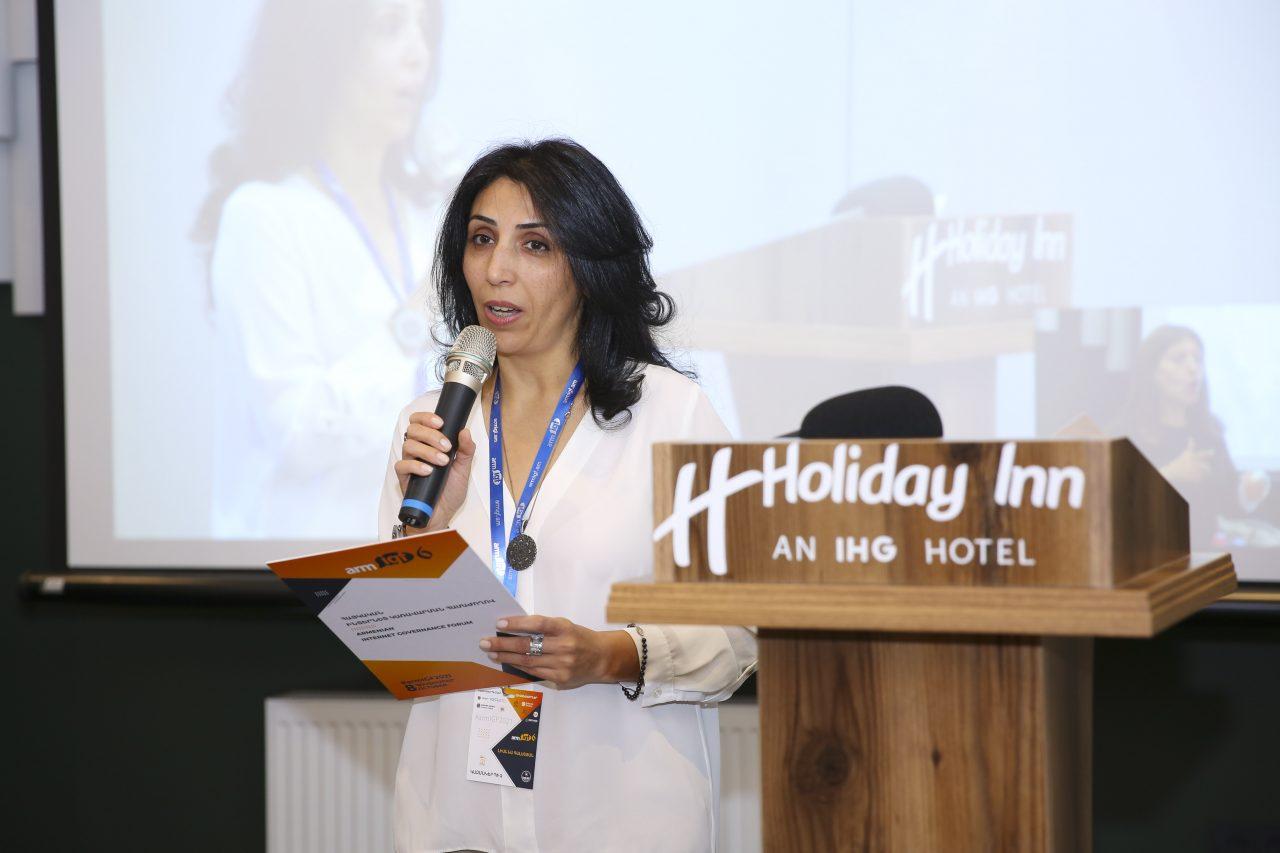 Մեկնարկել է Հայկական ինտերնետ կառավարման 6-րդ ArmIGF 2021 համաժողովը
