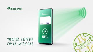 Ինեկոբանկի հետ ՏեխնոԱշունն առատ է լինելու. NFC վճարումներ և ավելին