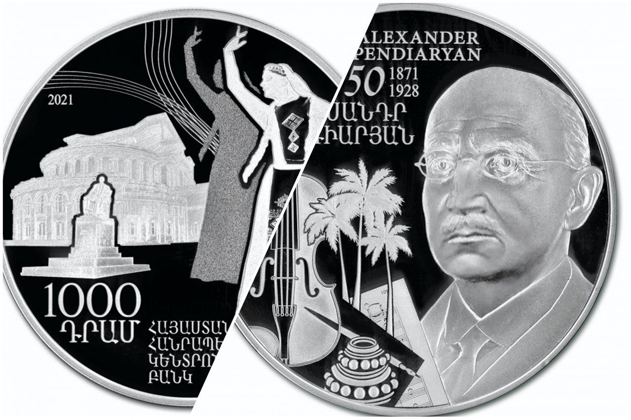 Կենտրոնական բանկ. Թողարկվել է Ալեքսանդր Սպենդիարյանի ծննդյան 150-ամյակին նվիրված հուշադրամ