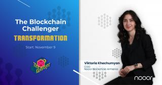 Nooor Blockchain Armenia. Բլոկչեյնի և կրիպտոարժույթների մասին միակ դասընթացը Հայաստանում