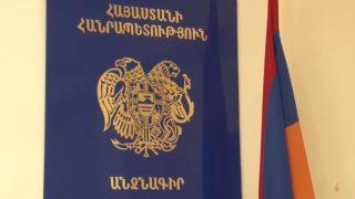 Հայաստանի Հանրապետության անձնագրերում այսուհետ հնարավոր կլինի նշել կոնկրետ ծննդավայրը՝ քաղաքը