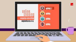 ՊԵԿ. սոցիալական հոլովակ` արտերկրից գնումներ կատարողների համար