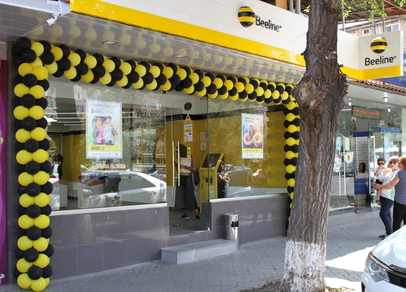 В районе Эребуни открылся новый офис Beeline 1