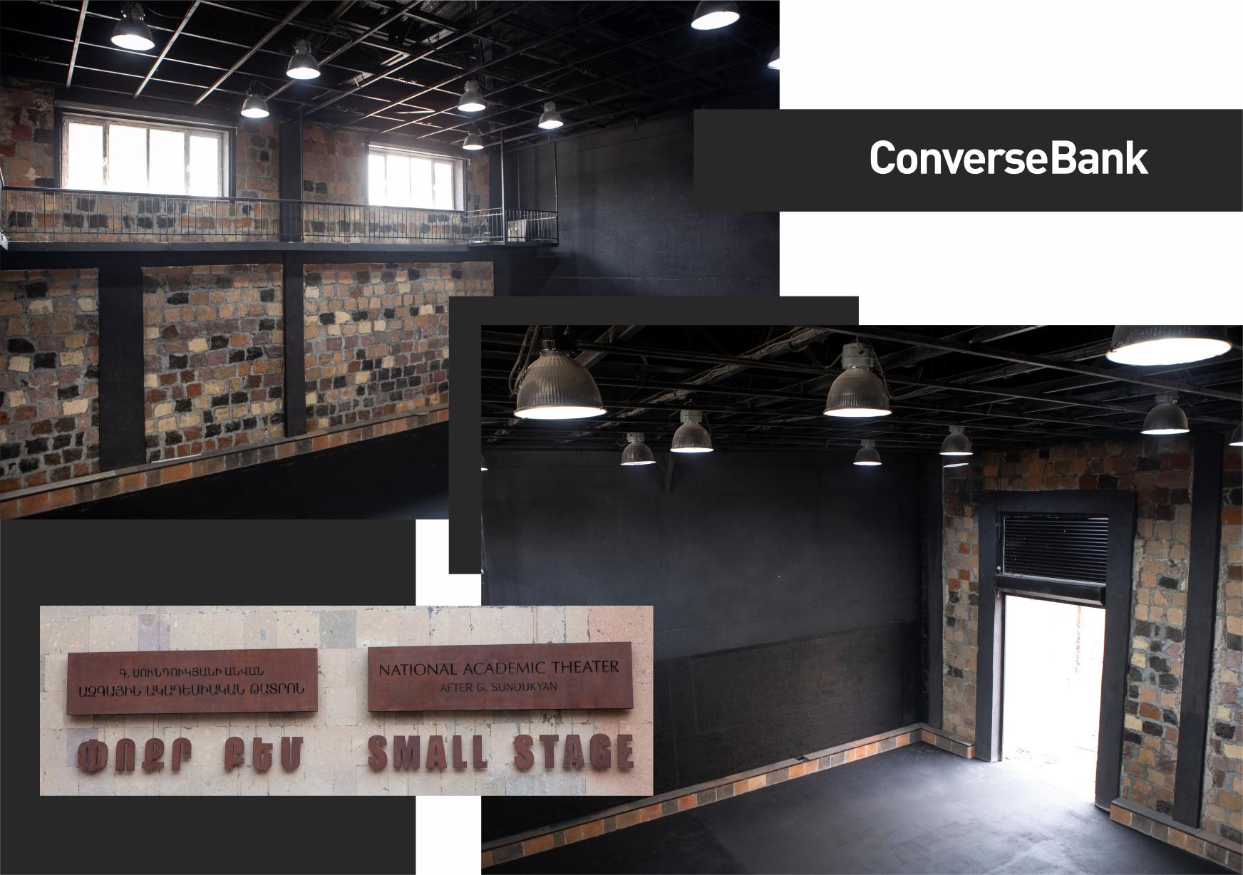 При поддержке Конверс Банка при театре имени Сундукяна откроется малая сцена - Black Box 1