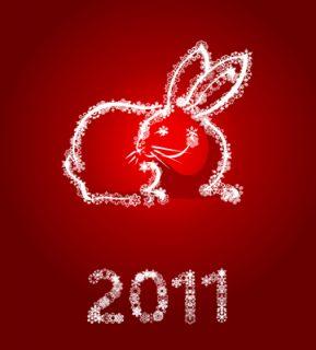 С Новым годом и Святым Рождеством