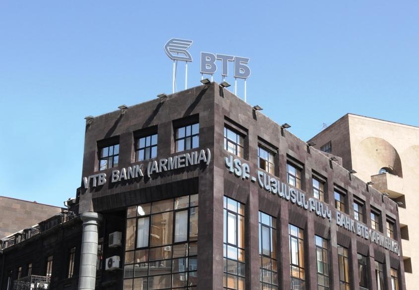 Банк ВТБ (Армения) выпустил 100 000 карт Visa