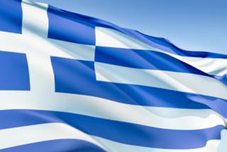 В Греции намечается снижение пенсий и сокращение числа госслужащих