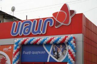 С 1 ноября СТАР возобновляет продажу страховых полисов ОСАГО