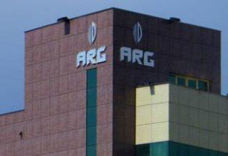 АрмРосгазпром: Восстановлена подача природного газа в Армению