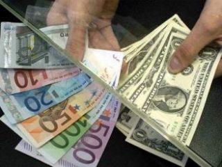 Евросоюз предоставил Грузии 26,2 млн евро