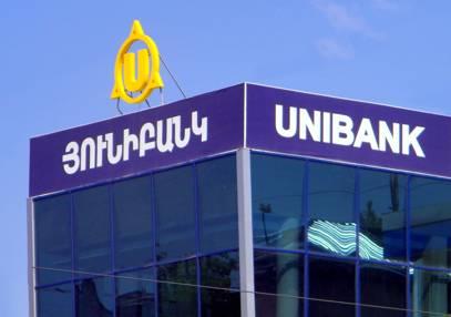 """Юнибанк: Филиал """"Лори"""" приступил к обслуживанию клиентов"""