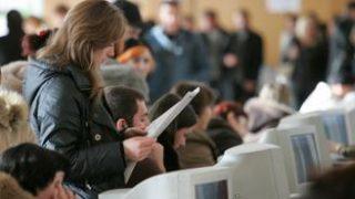 Безработица в Португалии в IV квартале достигла максимального показателя