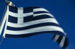 Внутренние разногласия Греции