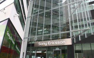 Планы реорганизации Sony привели к падению акций компании