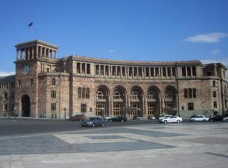 Самые дешевые кредиты в Ереване, самые дорогие в Арагацотне