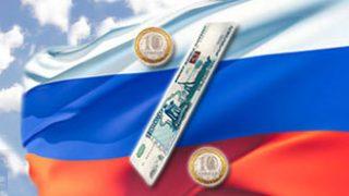 Уровень бедности в РФ в I полугодии составил 12,5%