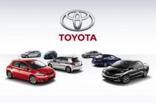 Продажи Toyota в Китае сократились на 40%