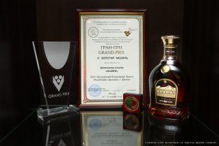 Коньяки АРАРАТ Ереванского коньячного завода удостоены высоких наград