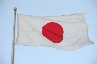 Япония начала арестовывать за перевод денег Ирану