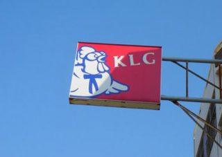 KFC намерен удвоить темпы развития на рынках РФ и СНГ