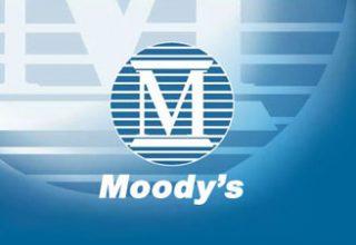 Moody's: Темпы роста мировой экономики пока останутся слабыми