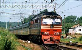 ЗАО «ЮКЖД» приняла участие в Международной железнодорожной конференции по грузоперевозкам