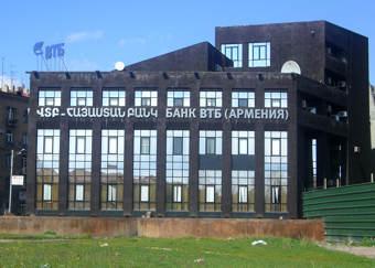 ВТБ покупает российский бизнес шведского оператора Tele2