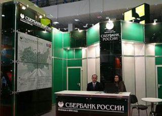 Sberbank Europe в 2013 году надеется выйти в ноль
