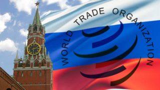 Еврокомиссия грозит России разбирательством в ВТО