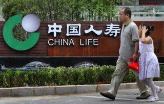 Квартальная прибыль China Life повысилась в 1,8 раза
