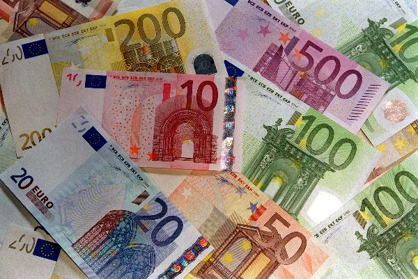 BofA предлагает ЕЦБ отказаться от банкноты в 500 евро