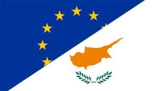 Кипр получит первый транш помощи к середине мая