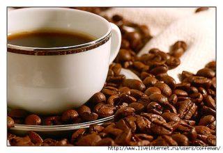 Бразилия прогнозирует снижение урожая кофе