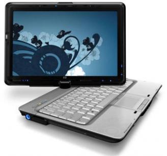 В России зафиксировано рекордное падение продаж ноутбуков