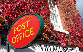 Британская почта может перейти к иностранцам