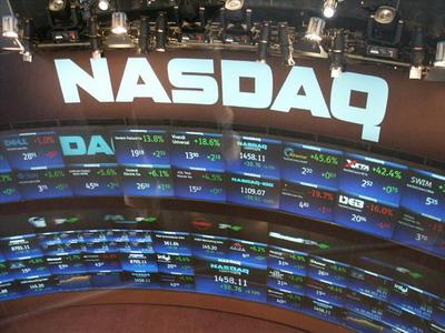 Nasdaq OMX Armenia:  Валютный рынок и кредитные ресурсы 14/06/13