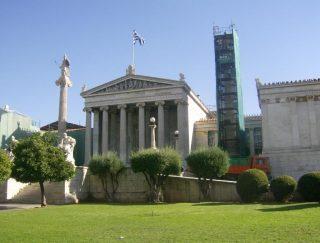 Парламент Греции поддержал требуемое кредиторами сокращение госслужащих