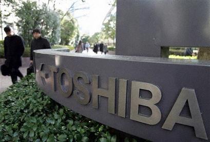 Toshiba переводит производство ноутбуков с побережья в западную часть континентального Китая