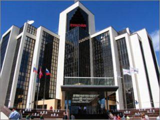 ЛУКойл сократил чистую прибыль за 6 месяцев на 2,5%